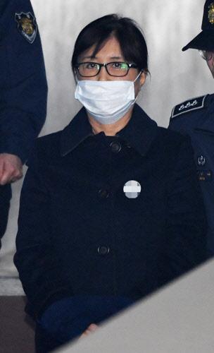 최순실, 1심서 징역 20년·벌금 180억